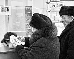 (фото: Виктор Бартенев/Интерпресс/ТАСС)