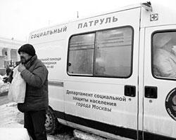 (фото: Игорь Стомахин/ТАСС)