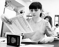 (фото: Валерий Шарифулин/ТАСС)