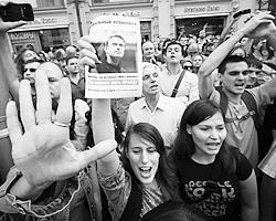 Организаторы акции 15 января и не скрывают, что их цель – не защита прав заключенного Навального А.А., а провокация массовых беспорядков и что целей они надеются достичь чисто политических (фото: Алексей Ничукин/РИА