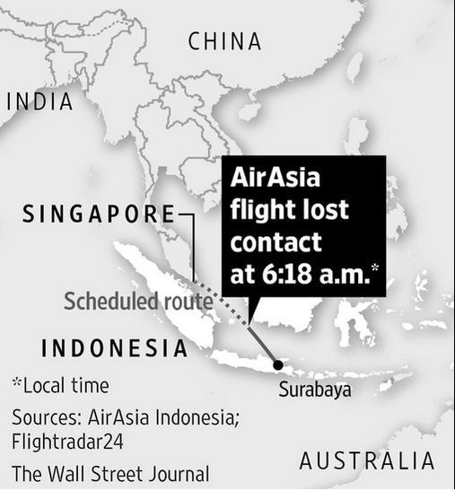 Специалисты уже определили предполагаемое место ЧП в территориальных водах Индонезии и направили туда самолеты, вертолеты и корабли