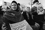 В манифестации приняли участие жители Чеченской Республики и соседних регионов Северного Кавказа