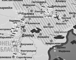 Донецкая область, зона боев (нажать для увеличения) (фото: mediarnbo.org)