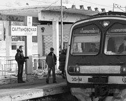 Предложение заменить электрички автобусными рейсами не представляется уместным – в поезд элементарно проще залезть с каким-то скарбом или даже с инвалидной коляской(Фото: Руслан Кривобок/РИА