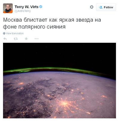 Москва блистает как яркая звезда на