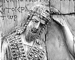 Константин VII Багрянородный (Фото: Saperaud/Wikipedia)