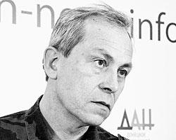 Эдуард Басурин(Фото: РИА Новости)