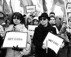 Чем нам отвечать на ненависть либерального лагеря (фото: Илья Питалев/РИА
