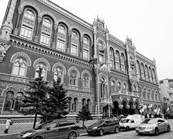 Нацбанк Украины пошел по той же дороге, что и Банк России. Последствия будут такими же (Фото: Roman Pilipey/EPA/ТАСС)