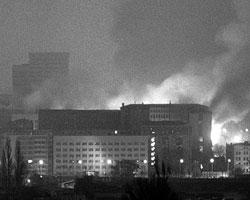 Бомбардировка Белграда силами НАТО. 1999 год (Фото: Reuters)