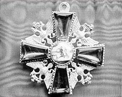Знак ордена Святого Александра Невского(Фото: В. Лозовский/РИА Новости)
