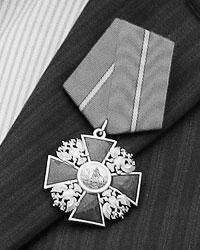 Орден Александра Невского(Фото: Михаил Метцель/ТАСС)