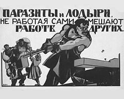 Григорий Перельман уже много лет нигде не работал (фото: Костяницын В.Н.)
