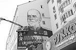 Портрет Жукова площадью 250 кв. метров занимает почти всю стену дома № 17 на Арбате (фото: Сергей Пятаков/РИА Новости)