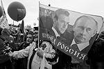 Участники демонстрации не только праздновали Первомай, но и поддерживали российских лидеров (фото: Михаил Джапаридзе/ТАСС)