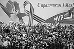 """Народу было столько, что, как говорится, яблоку некуда было упасть (фото: Евгений Биятов/РИА """"Новости"""")"""