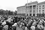 Траурный митинг у Дома профсоюзов, где 2 мая 2014 года в результате массовых беспорядков и пожара погибли 48 человек (фото: Андрей Малиновский/ТАСС)