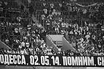 Траурная растяжка на трибуне стадиона перед матчем чемпионата России по футболу между командами «Спартак» (Москва) и «Зенит» (Санкт-Петербург) (фото: Станислав Красильников/ТАСС)