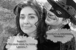 Украина кипит от скандала вокруг эвакуации граждан этой страны из Непала. Операция была проведена из рук вон плохо, при этом и.о. главы ГСЧС Зорян Шкиряк, руководивший экспедицией на пару со своим инструктором по йоге, превратился в персонажа скандально-комического, что нашло отражение во множестве «фотожаб»