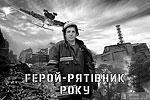 Граждане Украины следили за злоключениями Шкиряка и компании, как за увлекательным телесериалом (фото: RINO/durdom.in.ua)