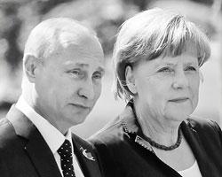 Многие немцы глубоко разочарованы политикой канцлера по отношению к России (Фото: Михаил Метцель/ТАСС)