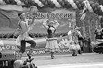 Курган (фото: dayofrussia.ru)