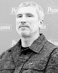 Алексей Журавлев, лидер партии партия