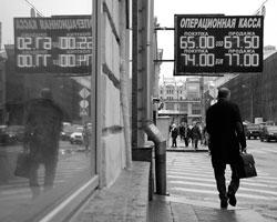 Пока, август, и люди не выстраиваются к обменникам (фото: Maxim Zmeyev/Reuters)
