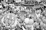 Праздничные мероприятия на центральной площади города сегодня будут проходить в течение всего дня (фото: Yuri Maltsev/Reuters)
