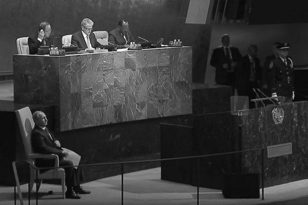 Председателем исторической 70-й сессии Генеральной Ассамблеи ООН был избран спикер парламента Дании Могенс Ликкетофт. Владимир Путин терпеливо ожидал в кресле рядом с трибуной, пока Ликкетофт не объявил его выступление