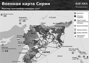 Эксперты оценили готовность российских ВВС к выполнению задач в Сирии