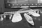 В рамках Международного инвестиционного форума «Сочи-2015» премьер-министру Дмитрию Медведеву продемонстрировали проект строительства моста через Керченский пролив. Его общая протяженность составит 19 км, наибольшая глубина погружения свай – 70 м (фото: instagram.com/aksenov.sv/)