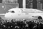 В коммерческую эксплуатацию авиалайнер поступит не ранее 2018 года (фото: Reuters)