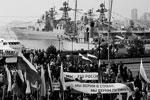 Празднование Дня народного единства во Владивостоке (фото: Виталий Аньков/РИА Новости)