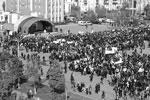 День народного единства в Грозном (фото:    )