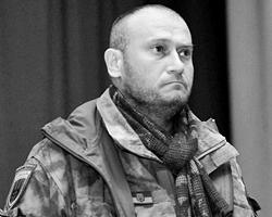 Судьба Яроша – хороший урок всем ультранационалистам (фото: Павел Паламарчук/РИА Новости)