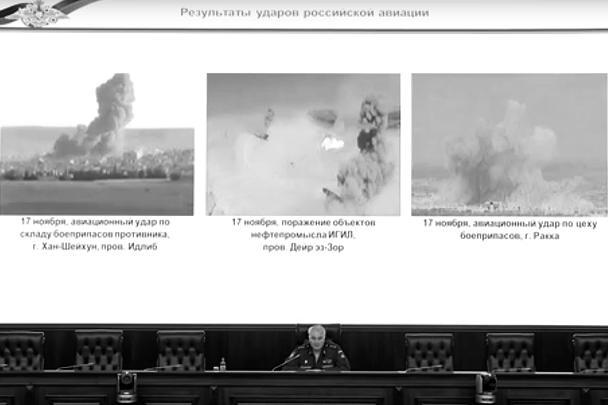 Так выглядят с земли авиаударов российской авиации по объектам террористов в Сирии. «Ряд фотографий размещен в социальных сетях самими боевиками», заявляют в Генштабе