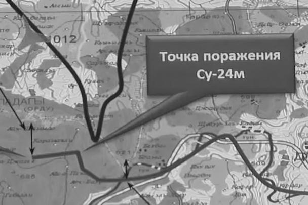 По данным Генштаба, российский самолет был поражен более чем в километре от турецкой границы