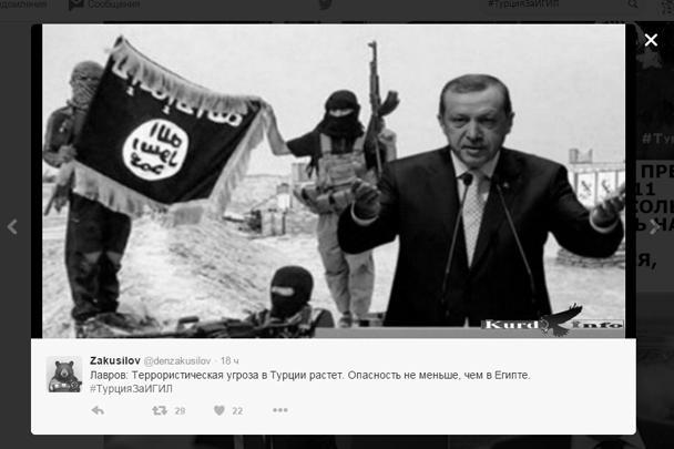 Реджепа Эрдогана изображают на фоне боевиков ИГ, отмечая, что президент Турции оказывает поддержку террористам