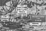 Предельно ясно обозначена точка, откуда турецкий истребитель выпустил ракету (фото: пресс-служба Министерства обороны РФ)