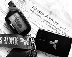 (фото: Юрий Смитюк/ТАСС)