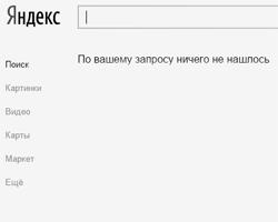 (фото: yandex.ru)