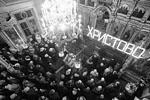 Православные верующие во время Рождественского богослужения в Рязани (фото: Александр Рюмин/ТАСС)