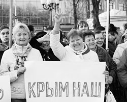 Для школьных педагогов судимость может быть забыта, а для преподавателей вузов – нет (фото: Игорь Зарембо/РИА Новости)