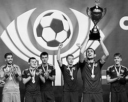 Шансы спасти Кубок Содружества есть, но они близки к нулю (фото: Игорь Руссак/РИА Новости)