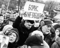 Наши российские либералы-западники это как раз люди, по отношению к которым нам надо проявлять терпение (фото:Денис Вышинский/ТАСС)