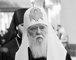 Украинская элита, как показывает пример Филарета и других, была всегда имперски ориентирована (фото: Евгений Котенко/РИА Новости)