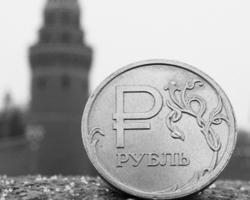 Рублевых активов на балансе ЦБ вы практически не найдете (фото: Илья Питалев/РИА Новости)