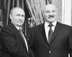 Белоруссия не останется в стороне от глобальных процессов и ей так же придется определяться (фото:Алексей Дружинин/РИА Новости)