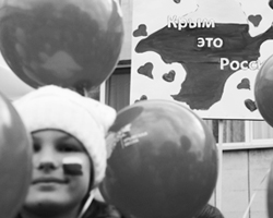Общество смогло найти для себя ответ на вопрос «Кто мы?» (фото:Макс Ветров/РИА Новости)